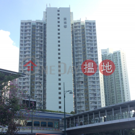 Fu Tung Estate - Tung Ma House,Tung Chung, Outlying Islands