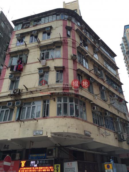 21 Fuk Tsun Street (21 Fuk Tsun Street) Tai Kok Tsui|搵地(OneDay)(1)