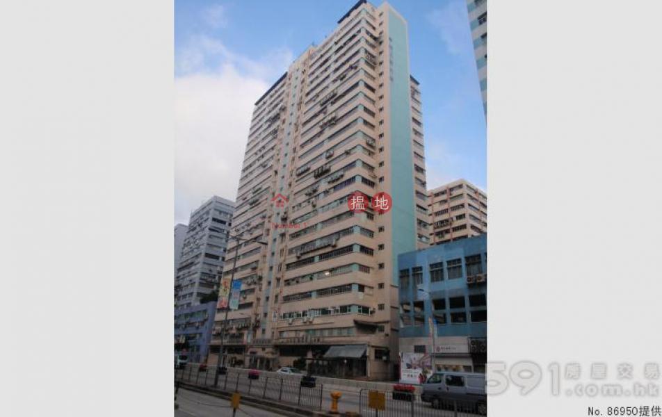 豪華工業大廈|葵青豪華工業大廈(Hover Industrial Building)出租樓盤 (LEADE-2878861485)