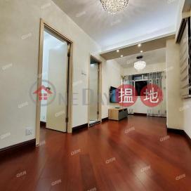 正旺兩房單位, 數分鐘到地鐵, 租買佳宜建利大樓買賣盤 建利大樓(Kin Lee Building)出售樓盤 (XGGD789900130)_0
