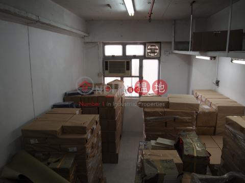 yip fung|Wong Tai Sin DistrictYip Fung Industrial Building(Yip Fung Industrial Building)Sales Listings (dhalb-00545)_0