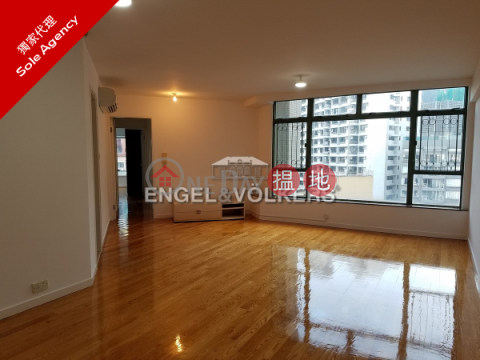 3 Bedroom Family Flat for Sale in Mid Levels West|Robinson Place(Robinson Place)Sales Listings (EVHK88507)_0