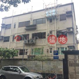 地錦路5號,又一村, 九龍
