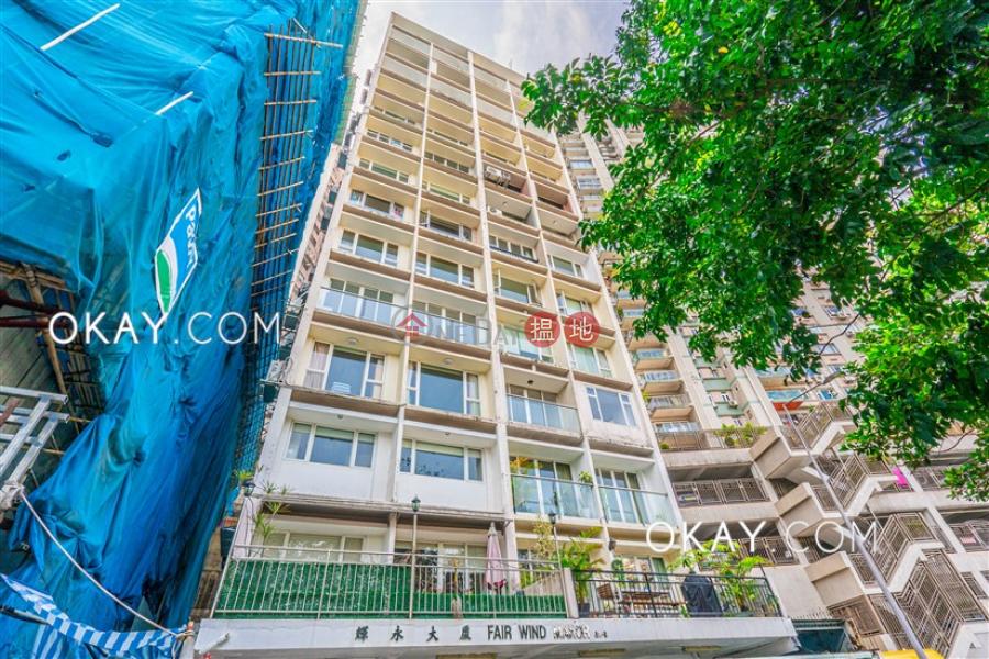 香港搵樓 租樓 二手盤 買樓  搵地   住宅-出售樓盤2房2廁,露台輝永大廈出售單位
