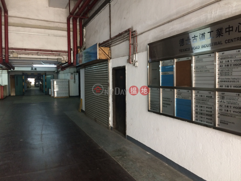 Texaco Road Industrial Centre (Texaco Road Industrial Centre) Tsuen Wan East|搵地(OneDay)(2)