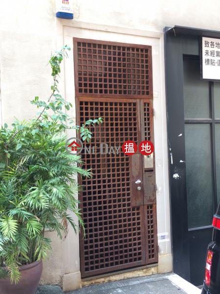 東街49號 (49 Tung Street) 蘇豪區 搵地(OneDay)(2)