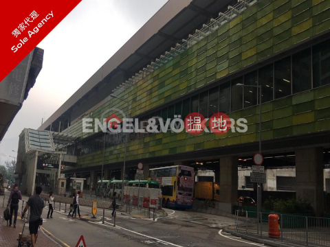 Studio Flat for Sale in Wong Chuk Hang|Southern DistrictRemex Centre(Remex Centre)Sales Listings (EVHK41405)_0