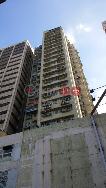 國賓大廈 (Odeon Building) 北角|搵地(OneDay)(5)