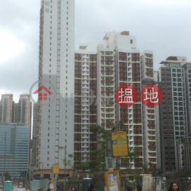Kai Long Court,Kowloon City, Kowloon