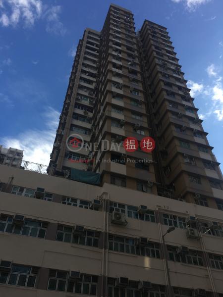 慎成大廈 (Shun Shing Building) 屯門 搵地(OneDay)(3)