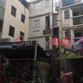 83 San Hing Street,Cheung Chau, Outlying Islands