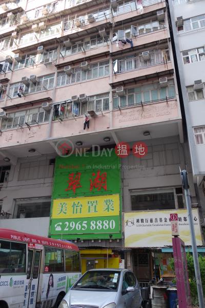 9-11 Kam Wa Street (9-11 Kam Wa Street) Shau Kei Wan|搵地(OneDay)(4)
