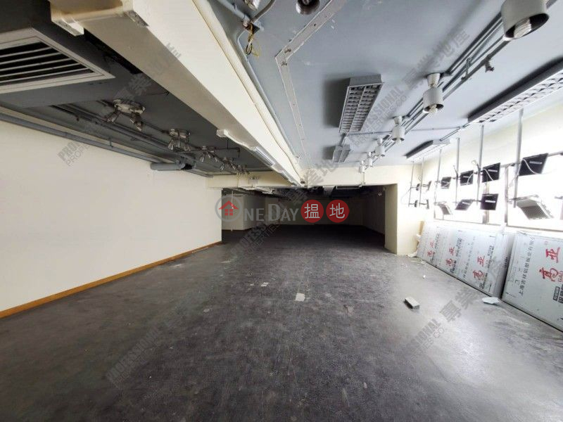 Property Search Hong Kong | OneDay | Retail | Sales Listings, CONNAUGHT ROAD WEST