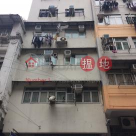 94 Apliu Street,Sham Shui Po, Kowloon