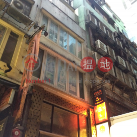 13 Lan Kwai Fong,Central, Hong Kong Island