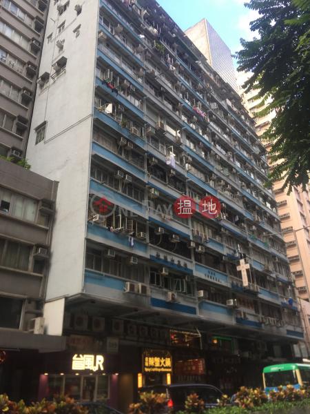 Golden Jubilee House (Golden Jubilee House) Wan Chai|搵地(OneDay)(1)
