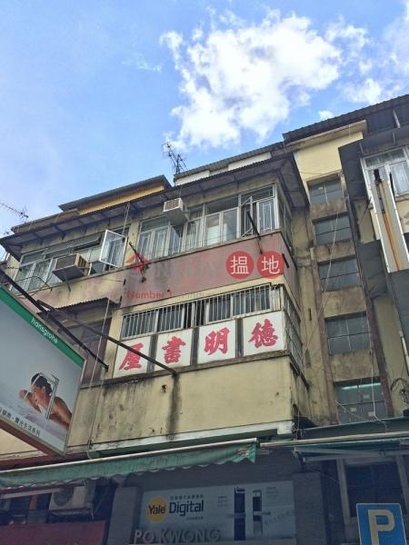 Tsun Fu Street 8 (Tsun Fu Street 8) Sheung Shui|搵地(OneDay)(2)