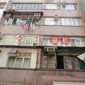四方街22號,蘇豪區, 香港島