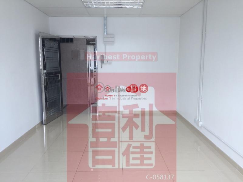 香港搵樓|租樓|二手盤|買樓| 搵地 | 工業大廈|出租樓盤安華工業大廈