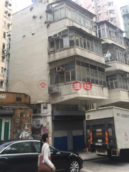 1 Shek Tong Street (1 Shek Tong Street) To Kwa Wan|搵地(OneDay)(1)