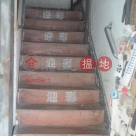Tsun Fu Street 15,Sheung Shui, New Territories