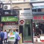 Arthur Commercial Building (Arthur Commercial Building) Yau Tsim Mong|搵地(OneDay)(2)