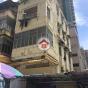 發祥街2號 (2 Fat Tseung Street) 長沙灣發祥街2號|- 搵地(OneDay)(1)