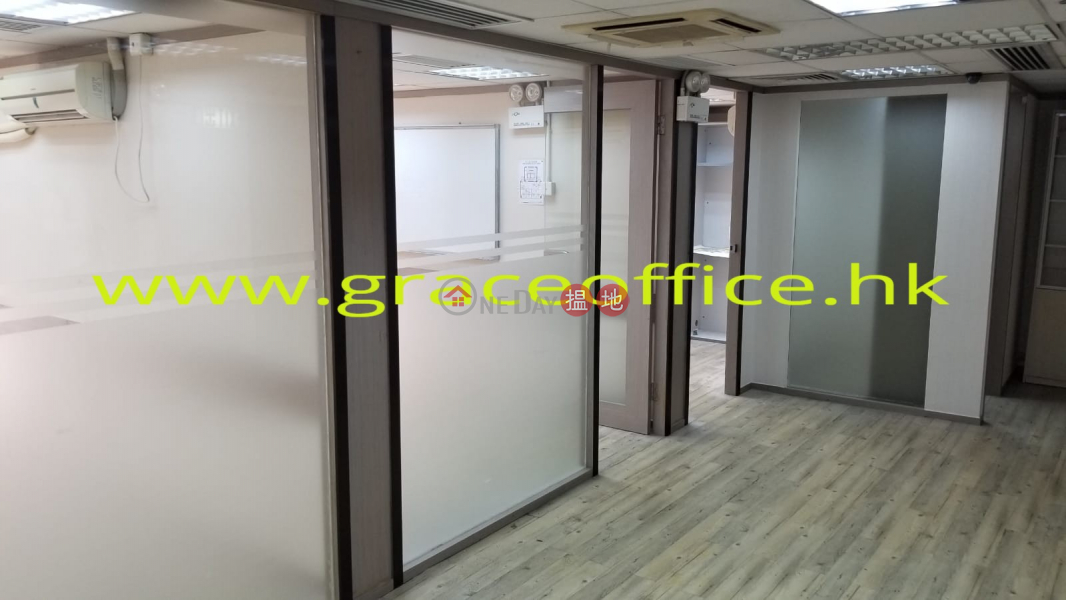 Wan Chai-Winner Commercial Building | 401-403 Lockhart Road | Wan Chai District | Hong Kong | Rental | HK$ 37,500/ month