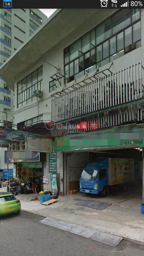 Wah Lok Industrial Centre Sha TinWah Lok Industrial Centre(Wah Lok Industrial Centre)Rental Listings (newpo-03253)_0
