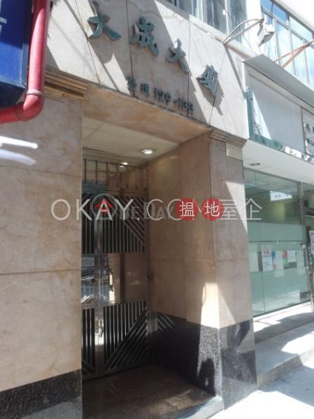 Property Search Hong Kong   OneDay   Residential, Rental Listings Elegant 2 bedroom with terrace   Rental