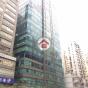 Boss Commercial Centre (Boss Commercial Centre) Yau Tsim MongFerry Street28號|- 搵地(OneDay)(1)