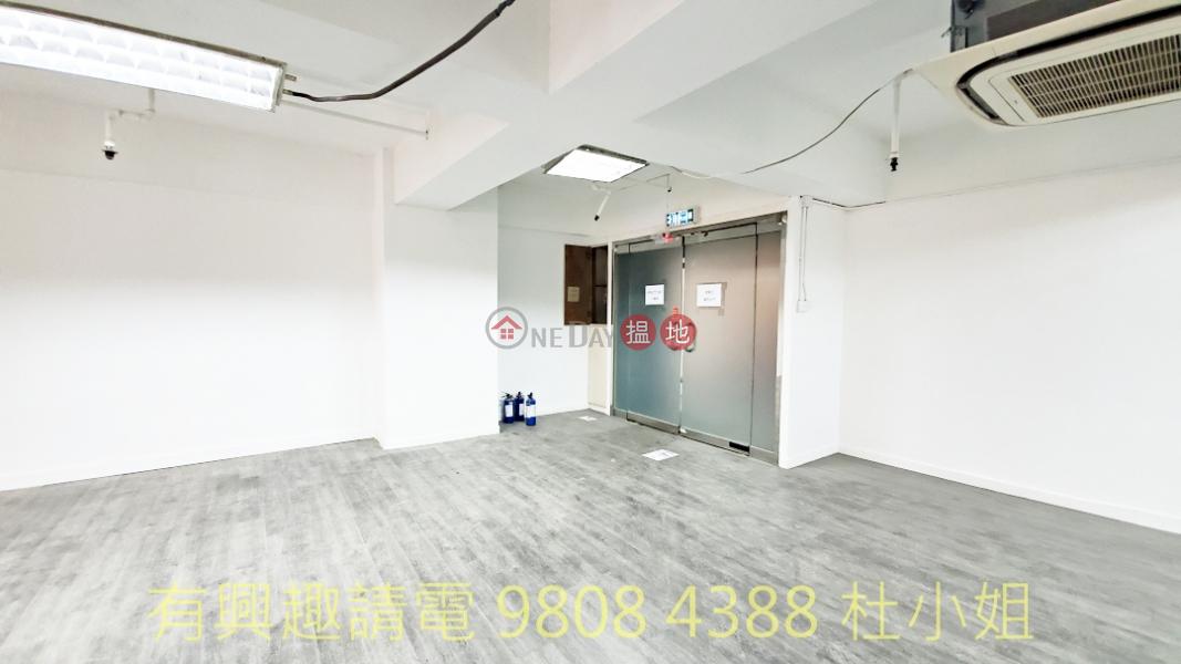 HK$ 56,000/ 月億利工業中心|長沙灣|近地鐵 景觀開揚 獨立洗手間 適合各行各業