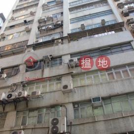 Shun Cheung Industrial Building,Cheung Sha Wan, Kowloon