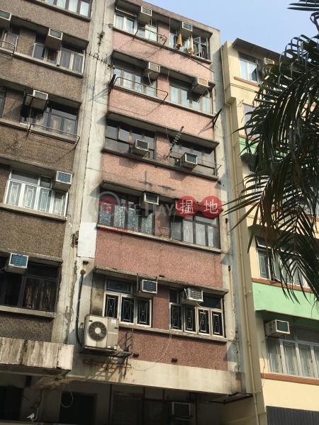 32 Nam Cheong Street (32 Nam Cheong Street) Sham Shui Po|搵地(OneDay)(1)