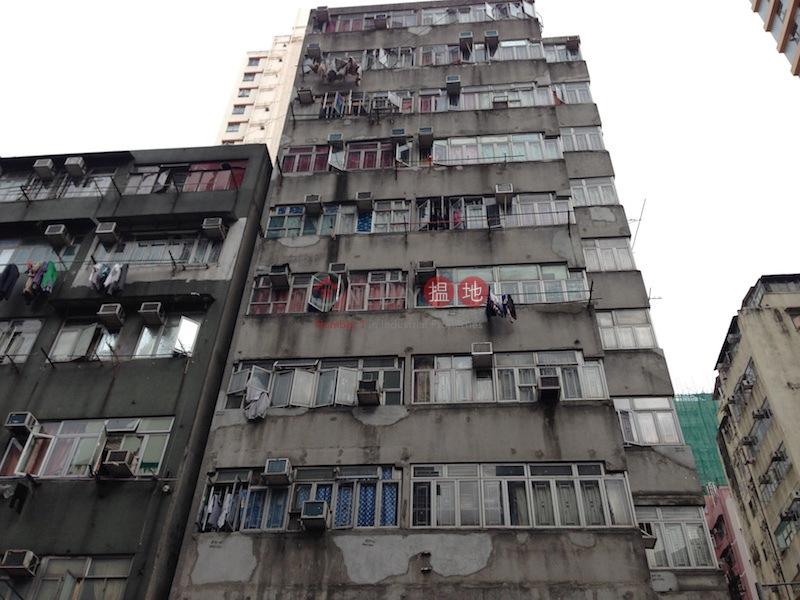 上海街286-288號 (286-288 Shanghai Street) 油麻地|搵地(OneDay)(2)