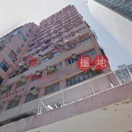 Wai Tak Building|惠德大廈