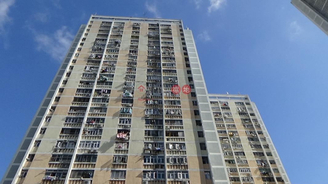 Wah Hing Building (Wah Hing Building) Pok Fu Lam|搵地(OneDay)(2)