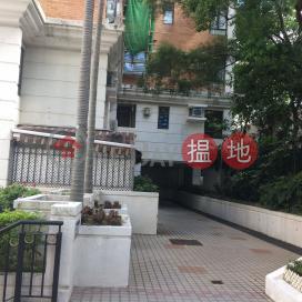 Parc Oasis Tower 17,Yau Yat Chuen, Kowloon