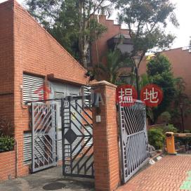 榕蔭園,赤柱, 香港島