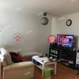 Island Place | 1 bedroom Low Floor Flat for Sale|Island Place(Island Place)Sales Listings (XGGD737400790)_0