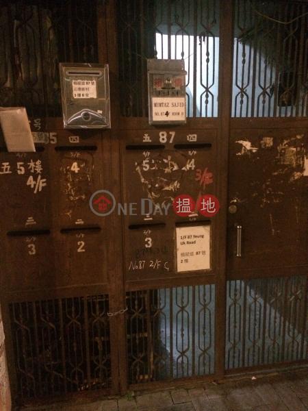 87 Yeung Uk Road (87 Yeung Uk Road) Tsuen Wan East|搵地(OneDay)(1)