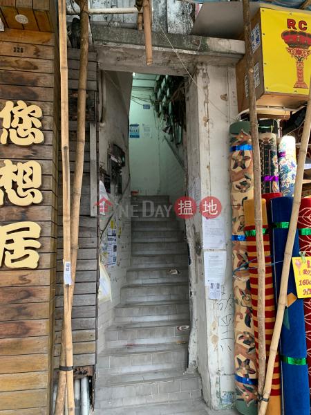 馬頭圍道326號 (326 Ma Tau Wai Road) 土瓜灣|搵地(OneDay)(1)