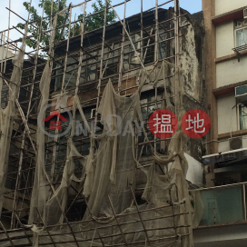 66 Fuk Lo Tsun Road,Kowloon City, Kowloon