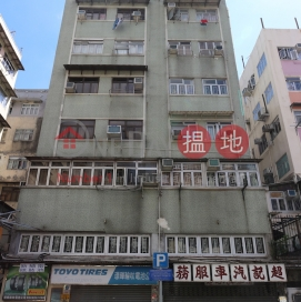 Po Kee Building 寶基樓