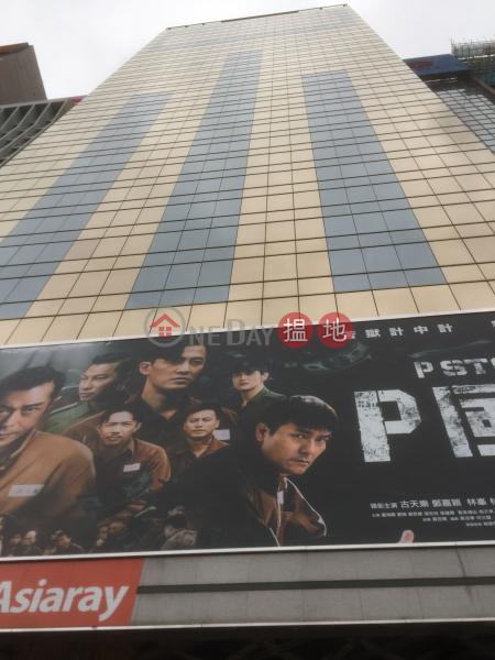 華懋世紀廣場 (Chinachem Century Tower) 灣仔|搵地(OneDay)(2)