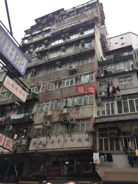 Kiu Wing Building (308-310 Castle Peak Road) (Kiu Wing Building (308-310 Castle Peak Road)) Cheung Sha Wan|搵地(OneDay)(1)