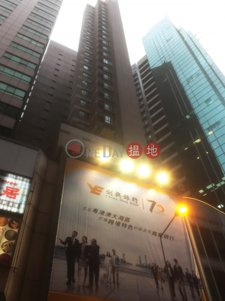 Well-found Building (Well-found Building) Causeway Bay|搵地(OneDay)(3)