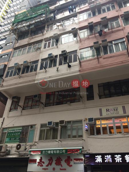Thomson Building (Thomson Building) Wan Chai|搵地(OneDay)(1)