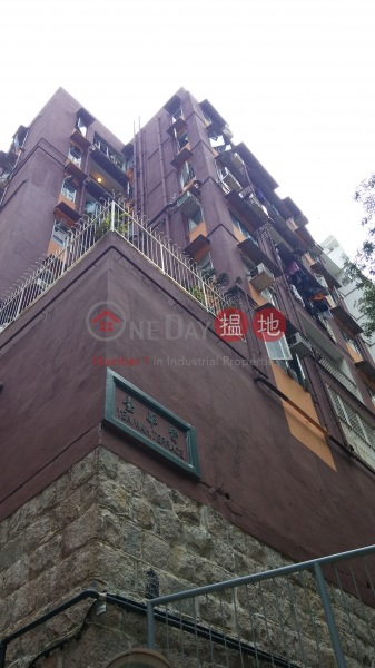 Yen Wah Terrace (Yen Wah Terrace) Wan Chai|搵地(OneDay)(1)