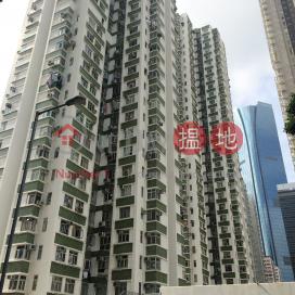 南豐新邨1座,鰂魚涌, 香港島